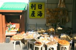 tai o dried fish buckets lantau hong kong @ journeylism.nl