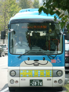 bus toontown japan manga animation @ journeylism.nl