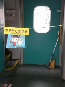 cleaning toontown japan manga animation @ journeylism.nl