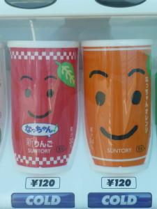 drinks toontown japan manga animation @ journeylism.nl