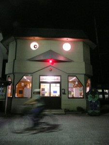 police station toontown japan manga animation @ journeylism.nl