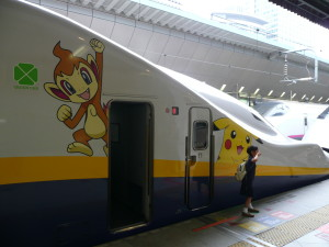 shinkanzen toontown japan manga animation @ journeylism.nl