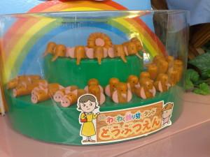 supermarket art toontown japan manga animation @ journeylism.nl