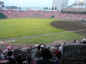 hiroshima carp baseball japan stadium @ journeylism.nl