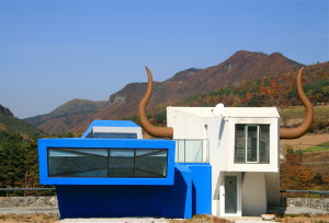 rock it suda south korea architecture blue white exterior @ journeylism.nl