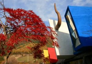 rock it suda south korea architecture exterior foilage @ journeylism.nl