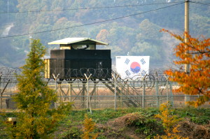 dmz north and south korea guard post @ journeylism.nl