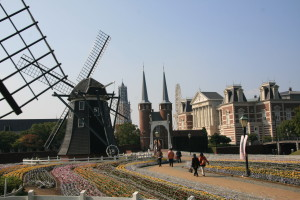 huis ten bosch concertgebouw sneek domtoren windmills nagasaki kyushu japan @ journeylism.nl