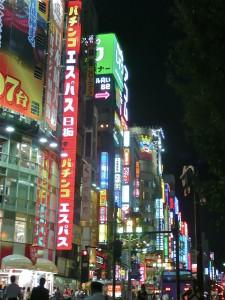 Tokyo Shibuya Japan @ journeylism.nl
